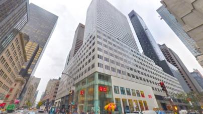 Kushner Set to Buy Remaining Stake in 666 Fifth Avenue